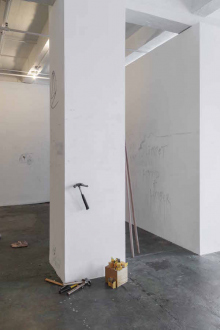 Weather Trust / Between Stars: Offer Balancing Scenarios – Ali Van - Installation view: pillar and north wall