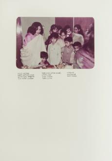 New Art from Pakistan – Noor Ali Chagani, Amna Hashmin, Ayesha Jatoi, Ismet Khawaja, Nadia Khawaja, Murad Khan Mumtaz, Seema Nusrat, Lala Rukh - Ayesha Jatoi, Untitled I, 2008. Color photograph and ink on paper, 11.5 x 16.25 in.