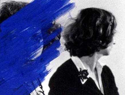 15 Years Thomas Erben - Helena Almeida, Pintura Habitada, 1975. B/W photograph with blue acrylic paint, 18 x 22.5 in.