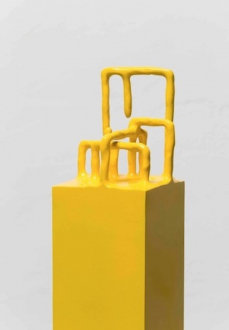 Soft Haze – Xinyi Cheng, Nabuqi, Ali Van - Nabuqi, A View Beyond Space No. 7, 2015. Stainless steel, varnish, 51 x 25 ½ x 25 ½ in.