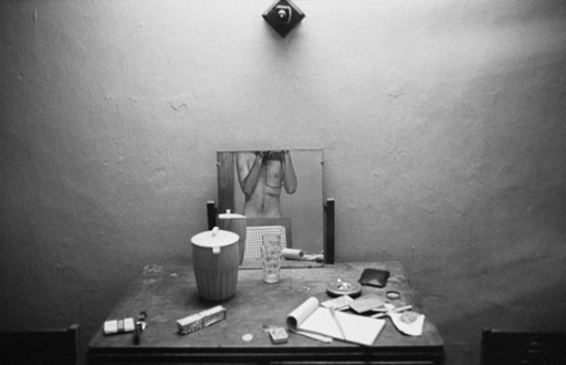 Pablo Bartholomew – Outside In - Self Portrait, New Delhi, 1975. Gelatin silver print, edition of 10 (+3 AP), 16 x 24 in.