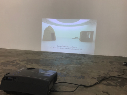 Róza El-Hassan – Labyrinth of Rebellion - Breath, 2014. Video projection. Edition 1 of 5