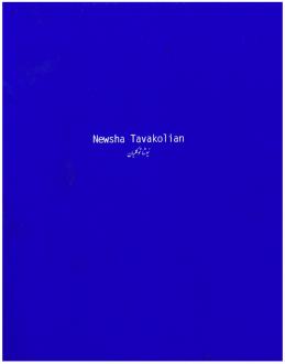 Newsha Tavakolian -