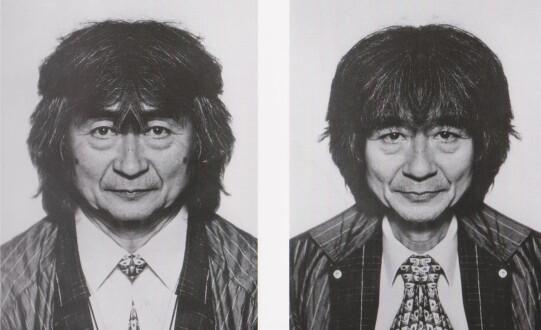Middle European Mysticism - Jiří David, Seiji Ozawa (diptych), 1993-1995. Altered photographs, silver gelatin prints on Baryta Paper, 100 x 140cm overall, edition of 5 (+ 1AP)